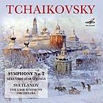 USSR State Symphony Orchestra Tchaikovsky: Symphony No. 2 & Serenade For Strings