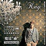 Kay The Magician - Single