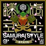 Brave Samurai Style