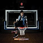 Rapsody She Got Game (Deluxe Edition)