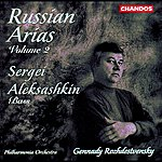 Sergei Aleksashkin Russian Arias, Vol. 2