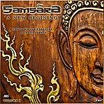 David Thomas Samsara 'a New Begining'