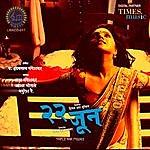 Hridaynath Mangeshkar 22 June (Original Motion Picture Soundtrack)
