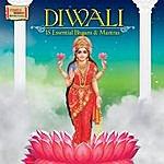 Suresh Wadkar Diwali - 15 Essential Bhajans & Mantras