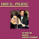 Farid El Atrache Farid El Atrache
