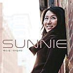 Sunnie Rise Again, Vol. 1