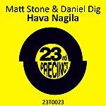 Matt Stone Hava Nagila
