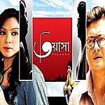 Sunidhi Chauhan Tiyasha, The Movie - Ep