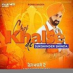 Sukshinder Shinda Choj Khalse De - Single