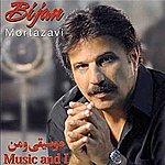 Bijan Mortazavi Music And I (Persian Music)