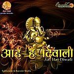 Sukhwinder Aai Hai Diwali