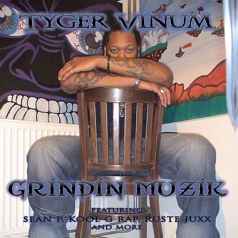 Cover Art: Grindin Muzik