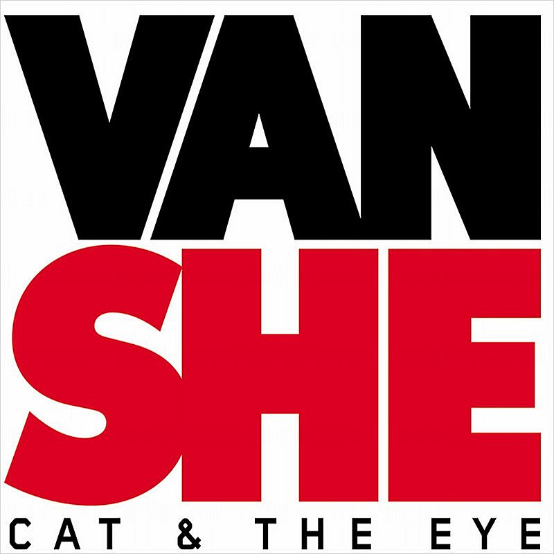 Cover Art: Cat & The Eye