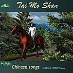 Cover Art: Tai Mo Shan: Chinese Songs