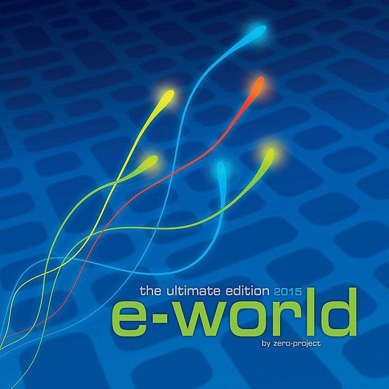 Cover Art: E-World: The Ultimate Edition (2015 Version)
