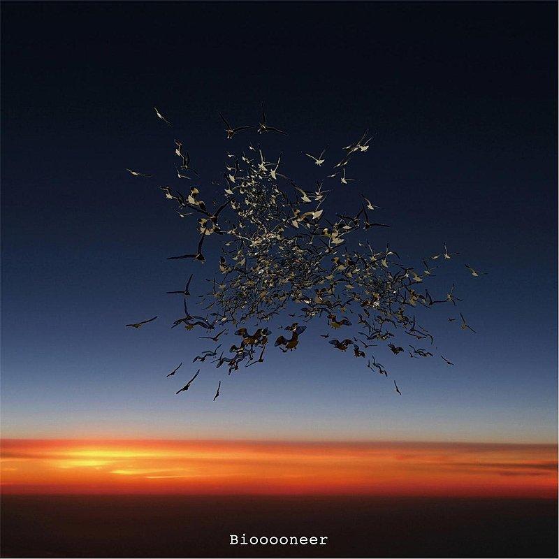 Cover Art: Biooooneer