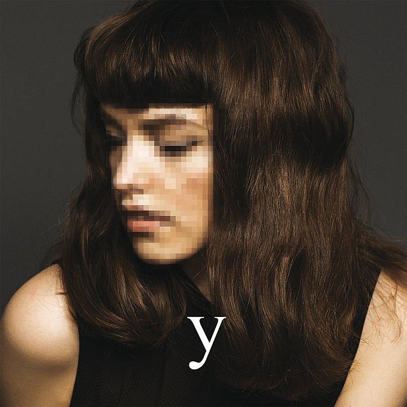 Cover Art: Y