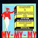 Cover Art: Soul Manifesto: 1964-1970