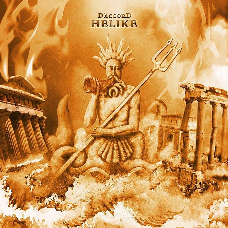 Cover Art: Helike