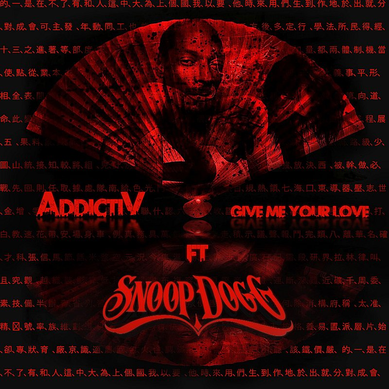 Cover Art: Give Me Your Love (Feat. Snoop Dogg)