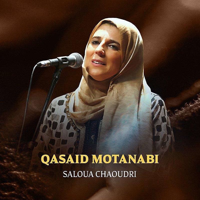 Cover Art: Qasaid Motanabi (Music)