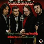 Cover Art: Glass Palace (Live)