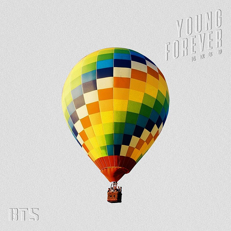 Cover Art: The Most Beautiful Moment In Life: Young Forever