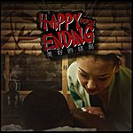 Cover Art: Happy Ending