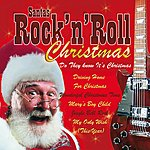 Cover Art: Santa's Rock'n'roll Christmas