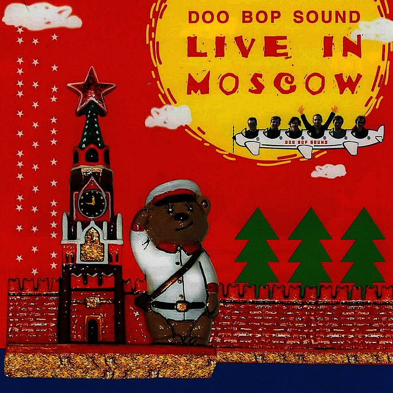 Cover Art: Live In Moscow