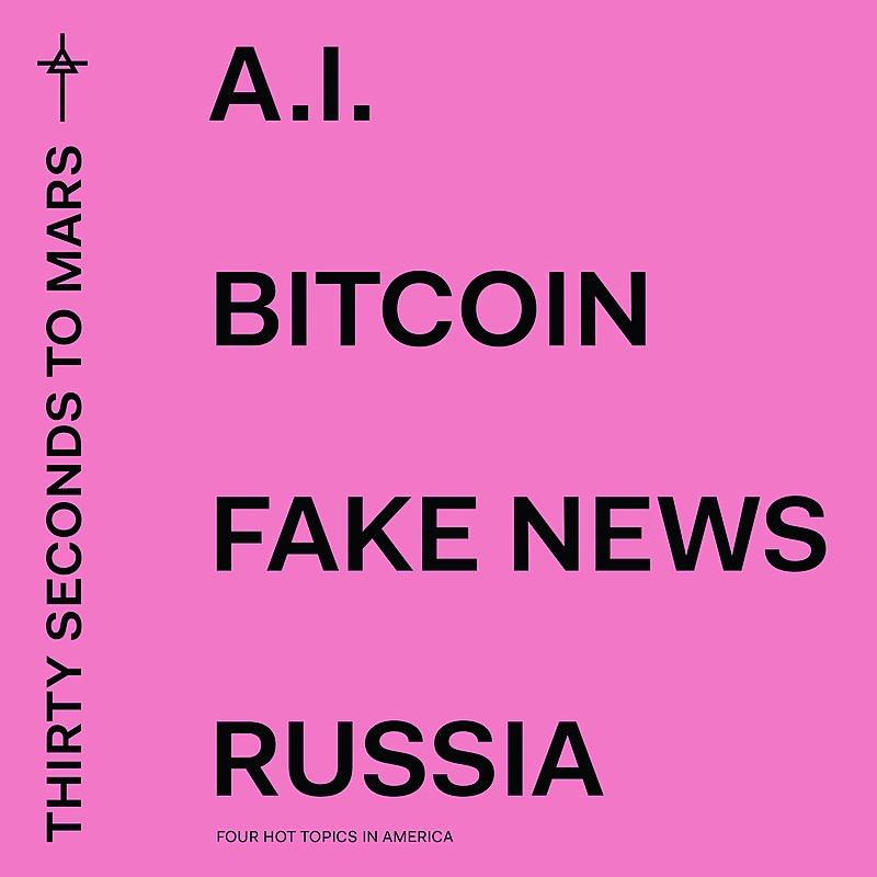 Cover Art: America