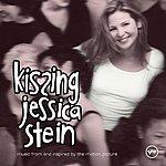 Cover Art: Kissing Jessica Stein