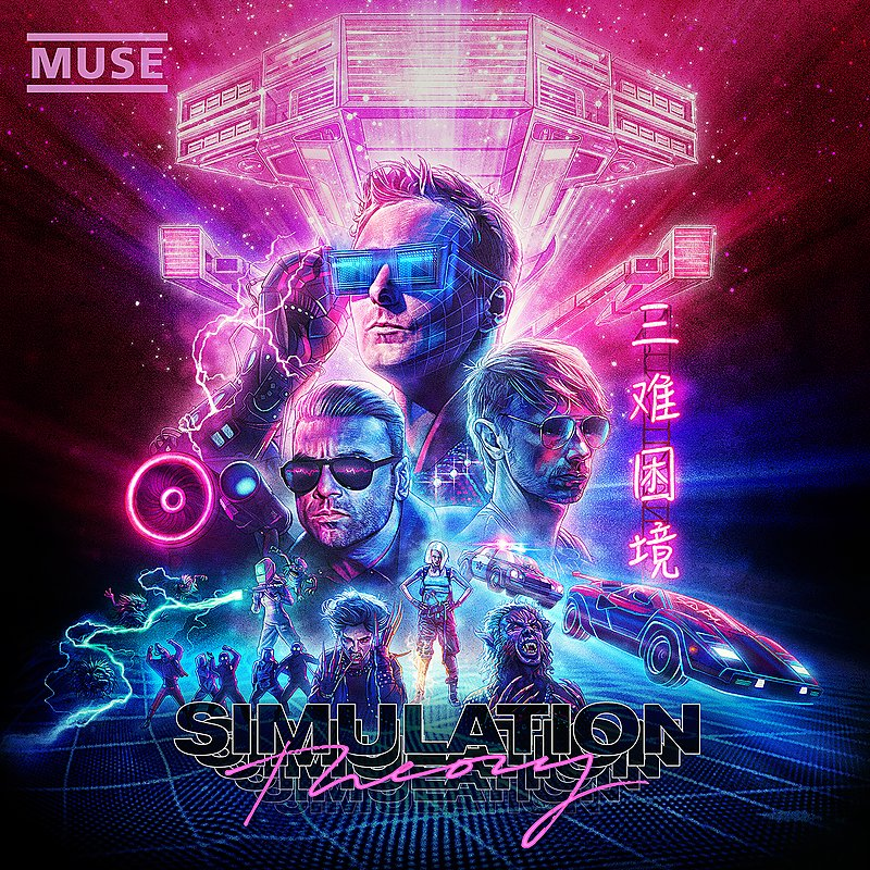 Cover Art: Simulation Theory (Deluxe)