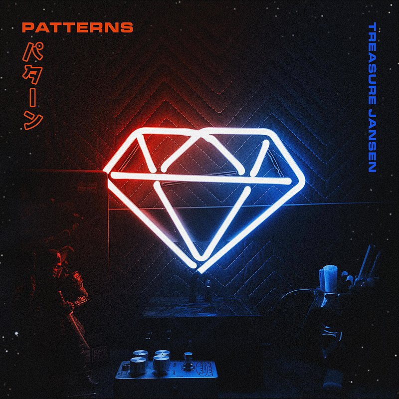 Cover Art: Patterns