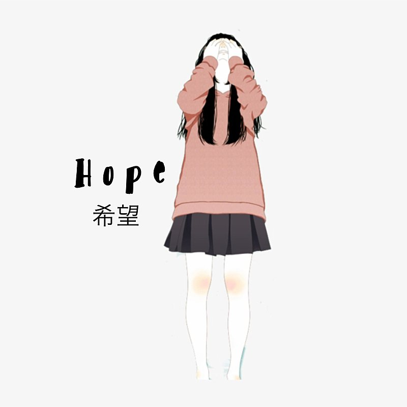 Cover Art: Hope