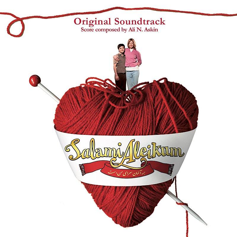 Cover Art: Salami Aleikum (Original Soundtrack)