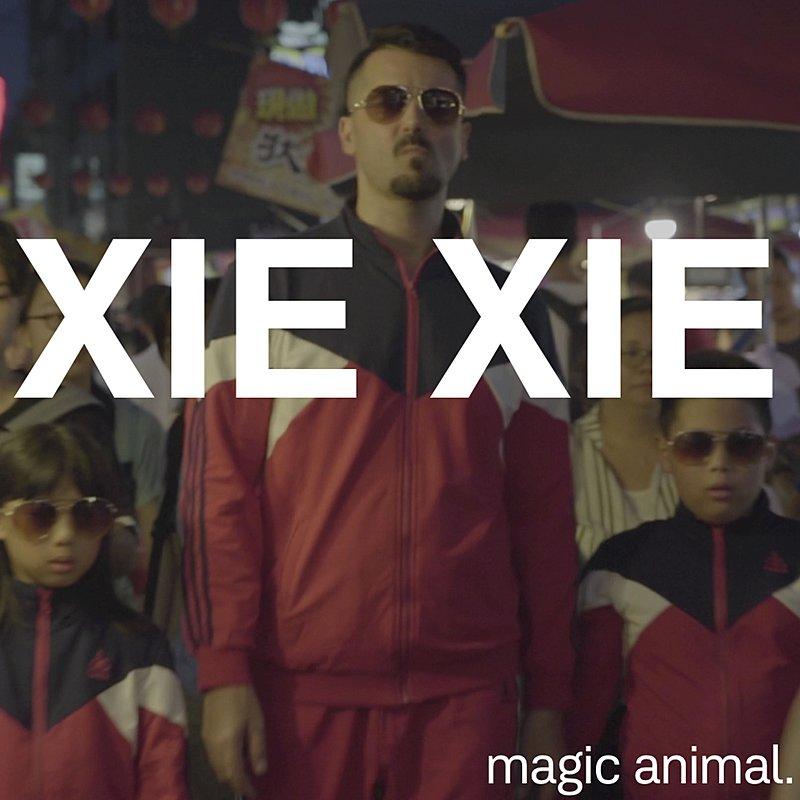 Cover Art: Xie Xie