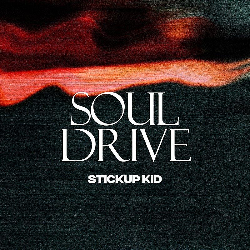 Cover Art: Soul Drive