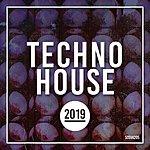 Cover Art: Techno House 2019