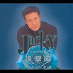 Cover Art: Yi Sheng Gen Ni Zou - Jacky Cheung Nian Du Dai Biao Zuo Pin Ji