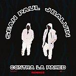 Cover Art: Contra La Pared (Remixes)