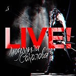 Cover Art: Live!