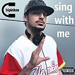 Cover Art: Sing With Me