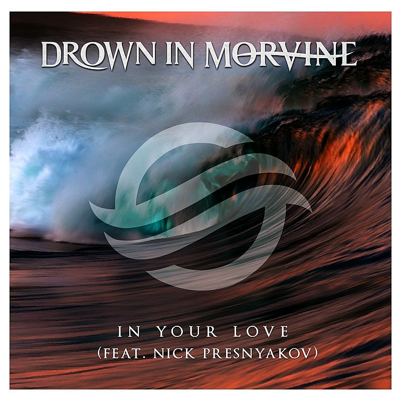Cover Art: In Your Love