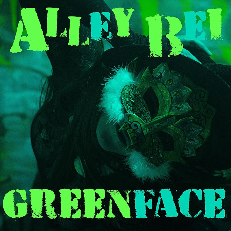 Cover Art: Greenface
