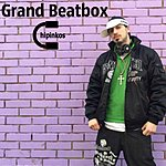 Cover Art: Grand Beatbox